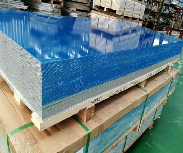 贵州1070铝板